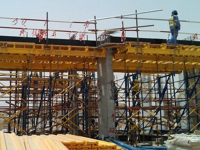 ISF Project, Qatar